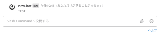 use overwrite