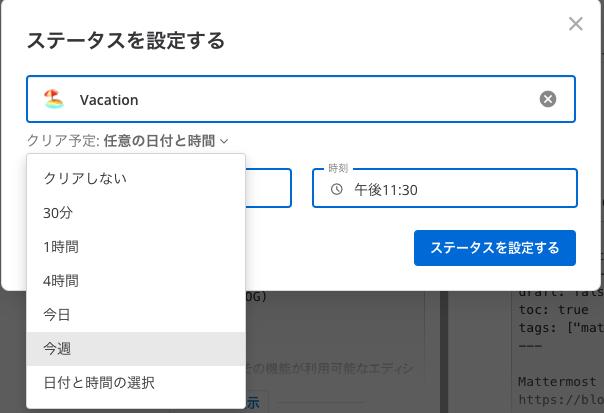custom-status